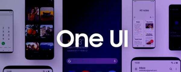三星智能手机获得One UI 3.1固件更新