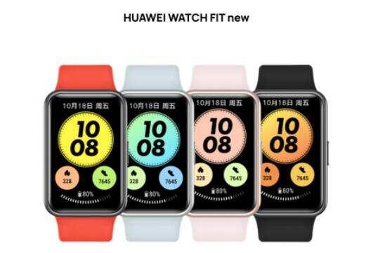 华为Watch Fit新品价格为125美元