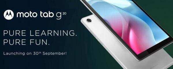 Moto Tab G20将于9月30日发布